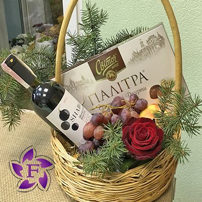 Basket for the New Year