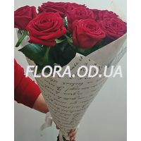 Bouquet of 11 roses - Photo 9