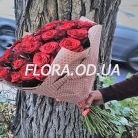 Bouquet of 45 red roses - Photo 2