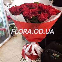 51 roses of El Toro - Photo 1