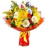 Букеты для детей - цветы и букеты на flora.od.ua
