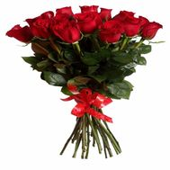 15 import roses - flowers and bouquets on flora.od.ua