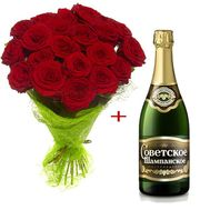 """19 roses with champagne"" in the online flower shop flora.od.ua"