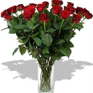 21 imported red roses - flowers and bouquets on flora.od.ua