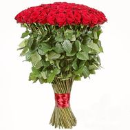 51 imported roses 1 m. - flowers and bouquets on flora.od.ua