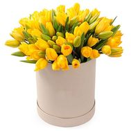 51 yellow tulip in a box - flowers and bouquets on flora.od.ua