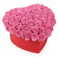 75 pink roses in a box heart - flowers and bouquets on flora.od.ua