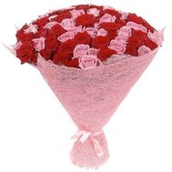 Large bouquet of roses 70 cm - flowers and bouquets on flora.od.ua