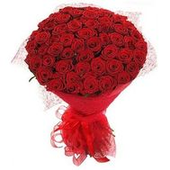 A bouquet of 51 red roses - flowers and bouquets on flora.od.ua