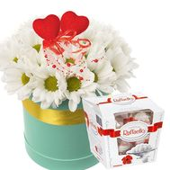 """Bouquet for Valentines day"" in the online flower shop flora.od.ua"
