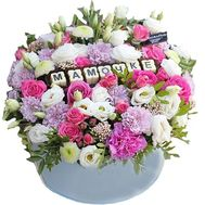"""Flowers mommy with candies in a box"" in the online flower shop flora.od.ua"