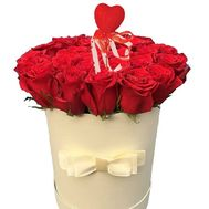 """Flowers for the day of all lovers"" in the online flower shop flora.od.ua"