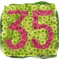 """Composition for Birthday"" in the online flower shop flora.od.ua"