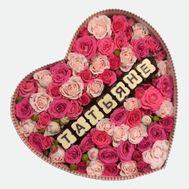 """""""Коробка с цветами и конфетами для Татьяны"""" в интернет-магазине цветов flora.od.ua"""