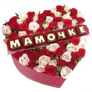 """Box with flowers and sweets to mom"" in the online flower shop flora.od.ua"