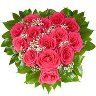 Heart of 15 red roses - flowers and bouquets on flora.od.ua
