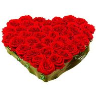 Heart of 55 roses - flowers and bouquets on flora.od.ua