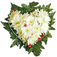 Heart of 7 Chrysanthemums - flowers and bouquets on flora.od.ua
