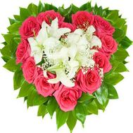 Heart of flowers - flowers and bouquets on flora.od.ua