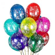 13 bright balls with helium - flowers and bouquets on flora.od.ua