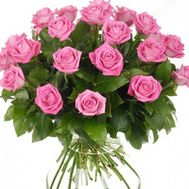 21 pink roses - flowers and bouquets on flora.od.ua