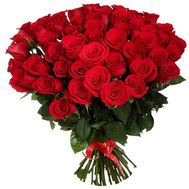 """51 red roses 50 cm"" in the online flower shop flora.od.ua"