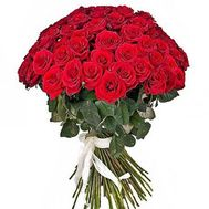 """51 red roses 70 cm"" in the online flower shop flora.od.ua"