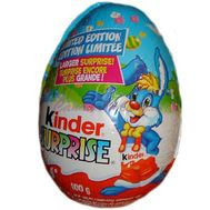 Big Kinder Surprise - flowers and bouquets on flora.od.ua