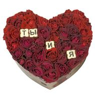 """Roses with candies in a box"" in the online flower shop flora.od.ua"