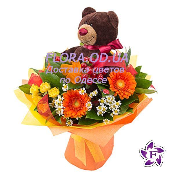 Заказ и доставка цветов в одессе через интернет магазин цветов цветки жасмина букет