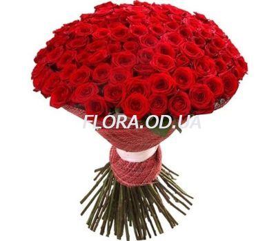 """101 red roses 70 cm"" in the online flower shop flora.od.ua"