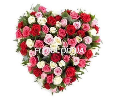 """101 multi-colored roses"" in the online flower shop flora.od.ua"
