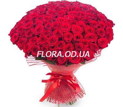 """""""101 roses 60 cm"""" in the online flower shop flora.od.ua"""