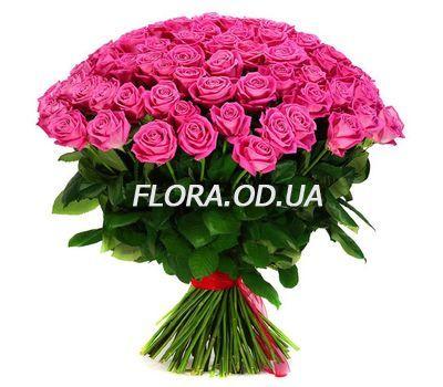 """""""101 розовая роза 60 см"""" в интернет-магазине цветов flora.od.ua"""