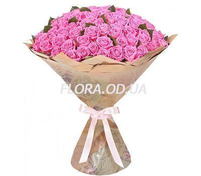 """""""101 розовая роза Одесса"""" в интернет-магазине цветов flora.od.ua"""