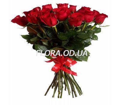 """15 імпортних троянд"" в интернет-магазине цветов flora.od.ua"