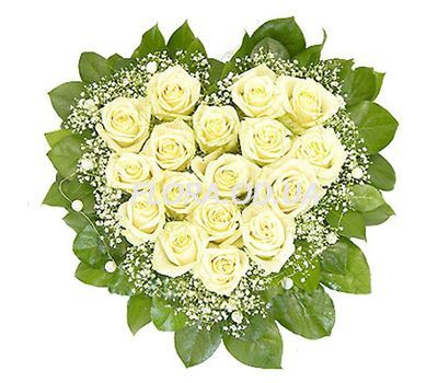 """17 white roses"" in the online flower shop flora.od.ua"