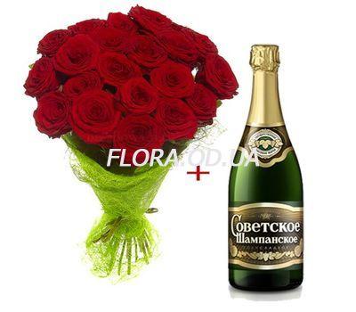 """""""19 роз с шампанским"""" в интернет-магазине цветов flora.od.ua"""