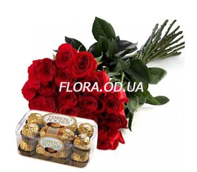 """21 imported roses"" in the online flower shop flora.od.ua"
