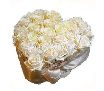 """27 white roses"" in the online flower shop flora.od.ua"