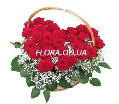 """27 red roses"" in the online flower shop flora.od.ua"