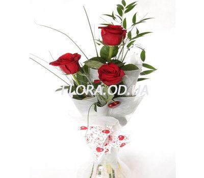 """""""3 імпортні троянди з зеленню"""" в интернет-магазине цветов flora.od.ua"""
