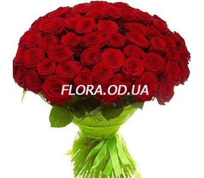 """61 red roses 70 cm"" in the online flower shop flora.od.ua"