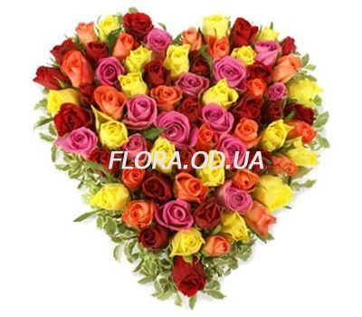 """73 multi-colored roses"" in the online flower shop flora.od.ua"