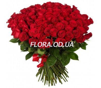 """75 red roses 60 cm"" in the online flower shop flora.od.ua"