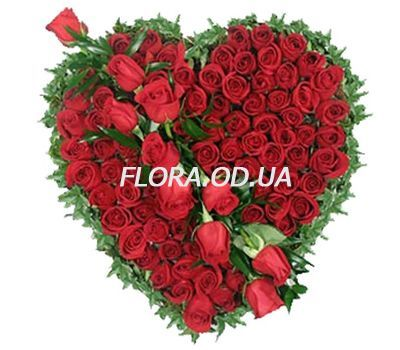 """75 red roses"" in the online flower shop flora.od.ua"