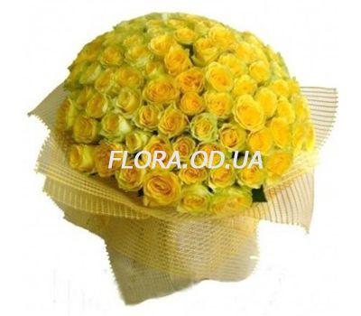 """""""75 желтых роз 60 см"""" в интернет-магазине цветов flora.od.ua"""