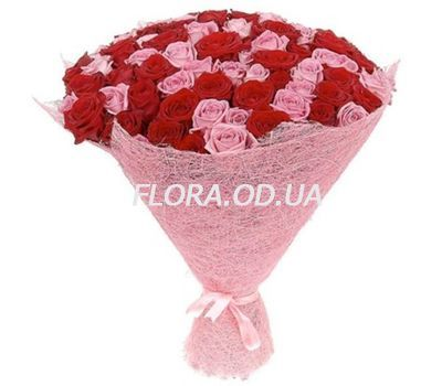 """Large bouquet of roses 70 cm"" in the online flower shop flora.od.ua"