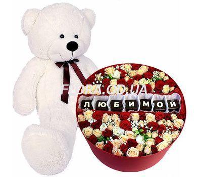"""""""Большой мишка и цветы в коробке"""" в интернет-магазине цветов flora.od.ua"""
