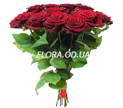 """Bouquet of 11 red roses 70 cm"" in the online flower shop flora.od.ua"